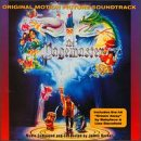 The Pagemaster: Original Motion Picture Soundtrack