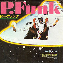 P. Funk (Wants to Get Funked Up)